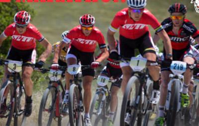 Orlândia recebe a 5ª Etapa Campeonato A LIGA Mountain Bike